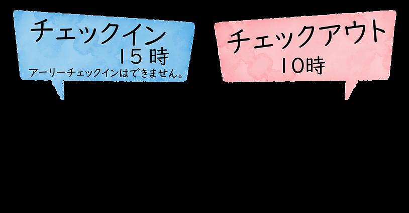 間取り図2.png