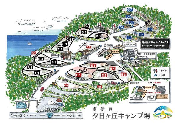 コロナ営業マップ.jpg