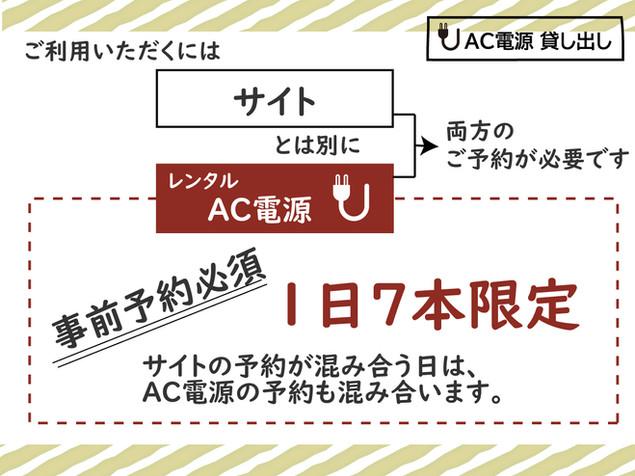 AC2.jpg
