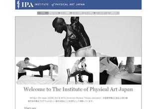 NPO法人 IPA Japan