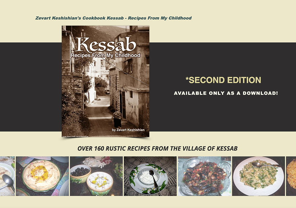 Kessab Recipes email campaign.jpg