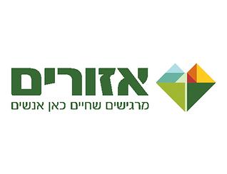 לוגו אזורים.png