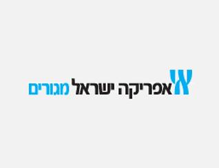אפריקה ישראל לוגו.png