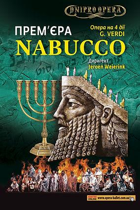 Nabucco_1200x1800_14dec.jpg