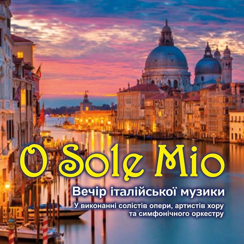 Вечір Італійської музики