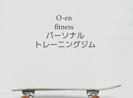 夏までのダイエット・ボディメイク1〜10