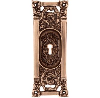 Columbia Keyed Pocket Door Handles #2145.USXXX