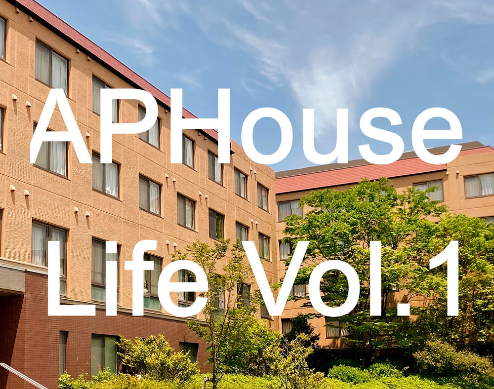 AP House Life Vol.1, here