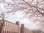 New to APU:APU学生用語集