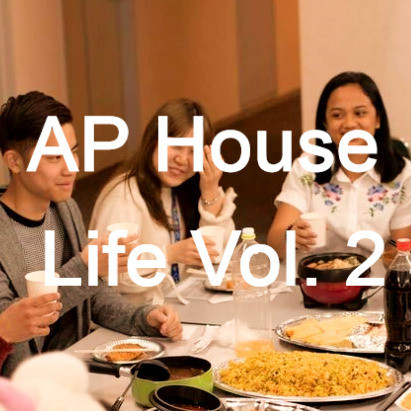 AP House Life Vol.2