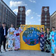 Japanese music club