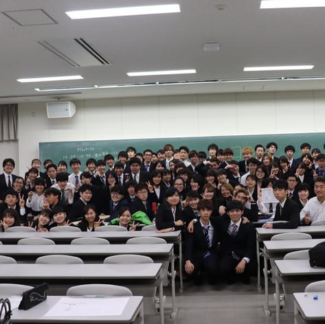 Academic Camp