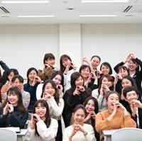 SKIN ~ Global Trenders of Cosmetics ~