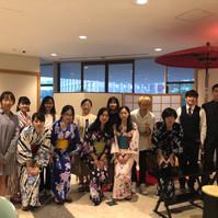 APU Tea Ceremony Club