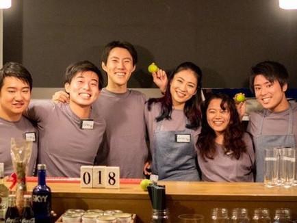 Trash Kitchen: A Social Entrepreneurial Kitchen