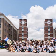 タイ学生協会
