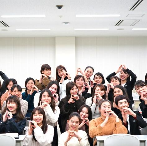 SKIN (スキン)~ Global Trenders of Cosmetics ~