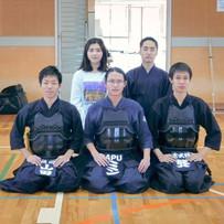 APU Kendo Club