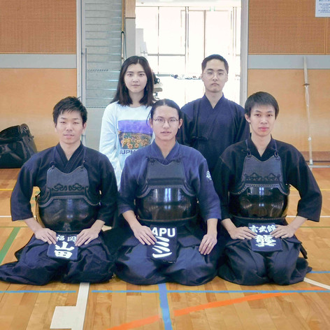APU Kendo Club