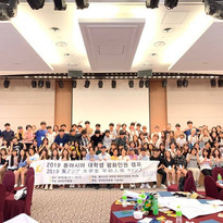 East Asia Peace and Human Rights Camp