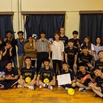 Handball Club