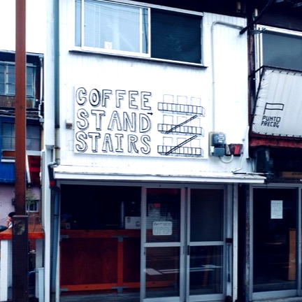 Coffee Stands Stairs1_edited