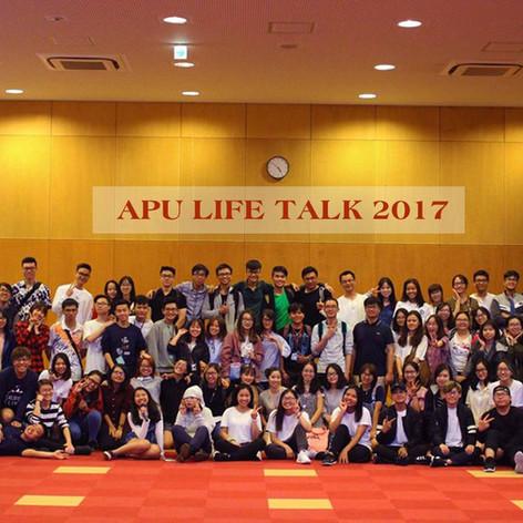 Vietnamese Youth And Student Association at APU (VYSA APU)