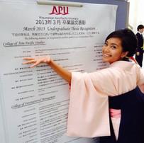 卒業生インタビュー Vol. 3:論文執筆とAPU活用のススメ