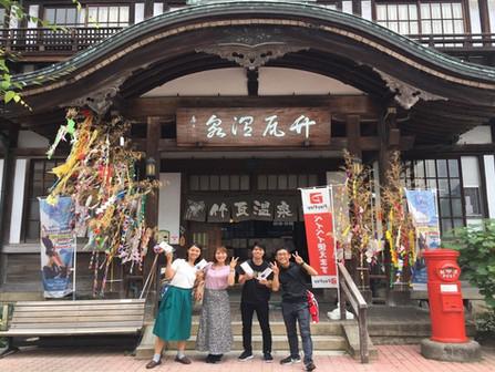 APU and Ritsumeikan Univeristy Students Participate in EDGE+R Program Workshop in Beppu