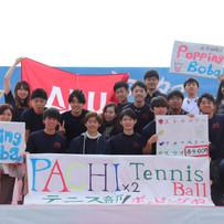 APU Tennis Club