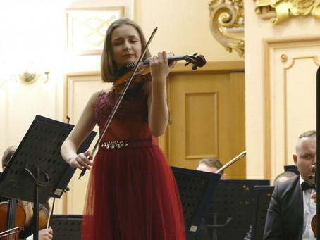 Органний запрошує на концерт 15-річної Софії Плахцінської