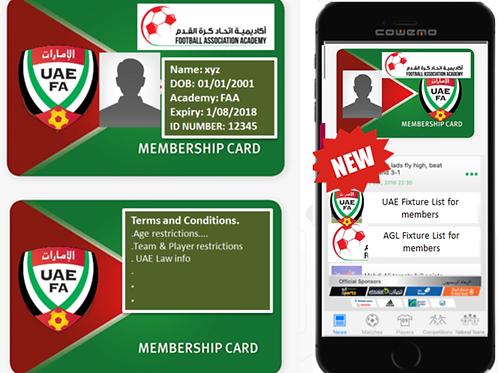 UAE Player ID
