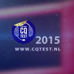 CQ-TEST