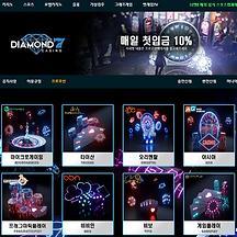 img_10_diamondcasino.png