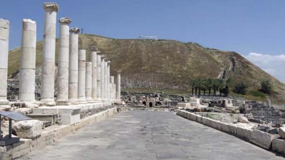 Tel Beit Shean