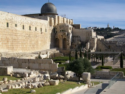 Southern Wall, Temple Mount