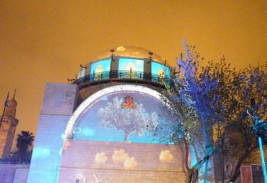 Dedication of the Hurva Synagogue