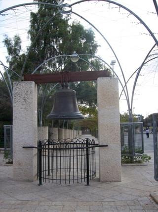 Liberty Bell Park, Jerusalem