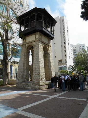 Well and Tower, Rishon Park