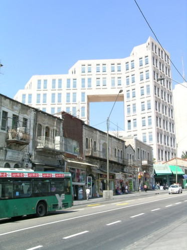 The Kiach Building, Jerusalem