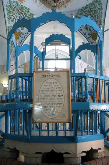 Abuhav Synagogue, Safed