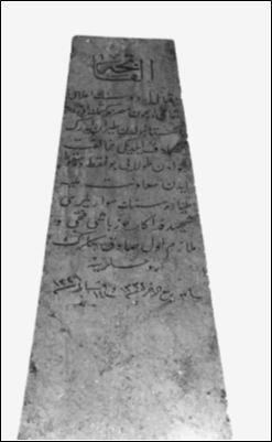 Ottoman obelsik jpg