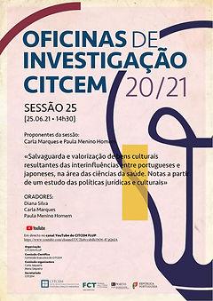 CARTAZ_SESSÃO 25.jpg