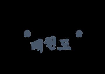Logo ATKDS Bleu PNG.png
