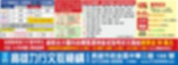 200717蘋果日報力行報紙3.jpg