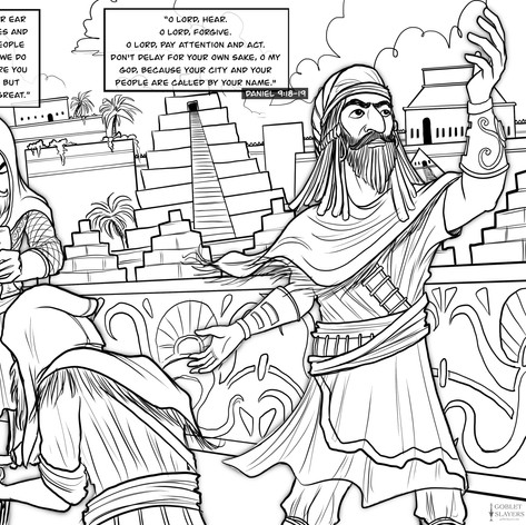 Daniel 9:18-19 - Trust