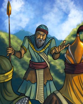 Joshua 35 - The Aged Joshua