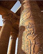 Explore o Egito a bordo de um navio