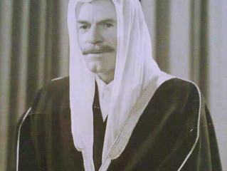 الرفيق الدكتور خضير المرشدي ينعى الرفيق القائد