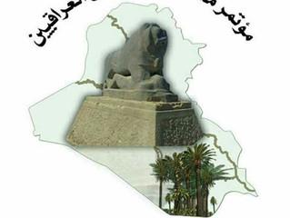 بيان مؤتمر المغتربين العراقيين